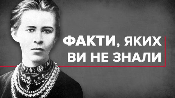 ВКиеве намогиле Леси Украинки осквернили монумент