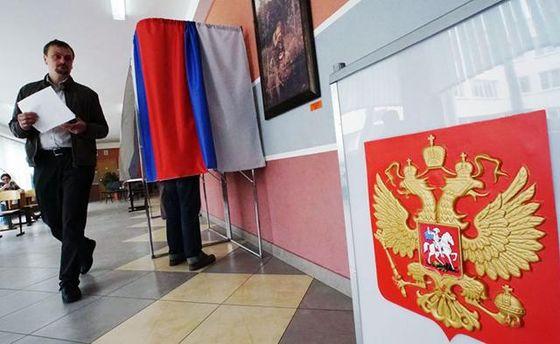 УРФ відреагували назаяву України щодо виборів вКриму