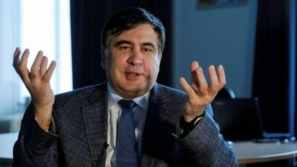Саакашвили объявил оготовности приехать вУкраинское государство