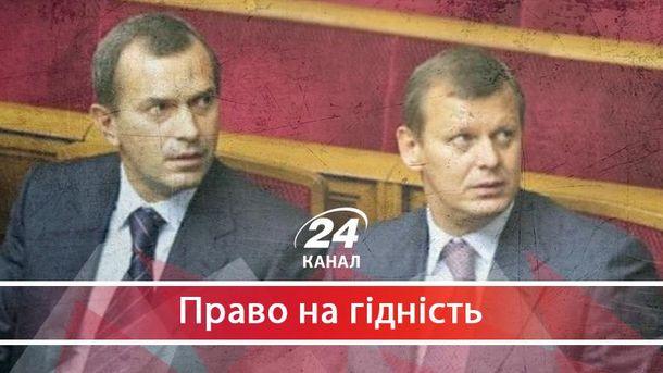Як ГПУ врятувала соратників Януковича від заслуженого покарання