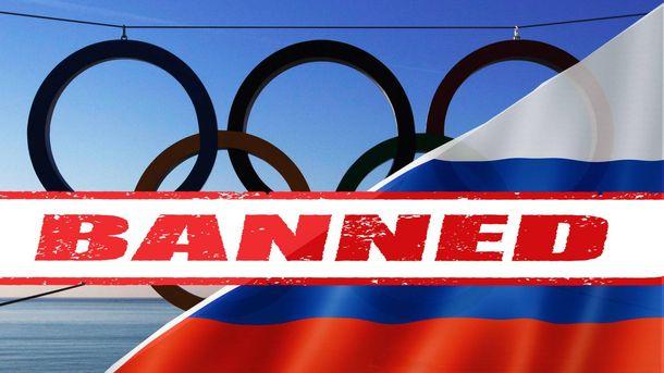 Русским спортсменам неразрешили пройти под флагомРФ назакрытии Олимпиады