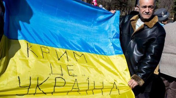ВЕвропарламенте назвали Крым исторически русским