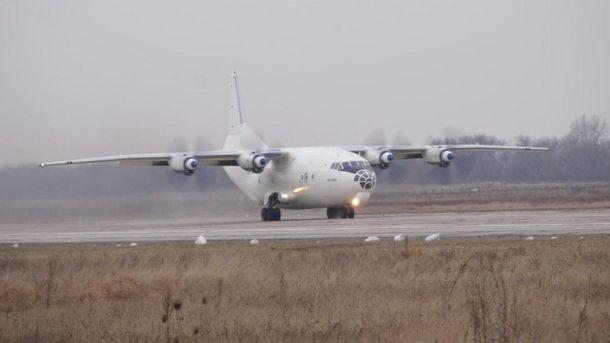 Аеродром у Білій Церкві
