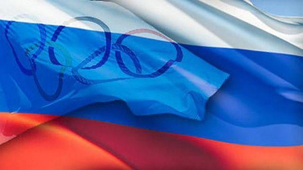 Росія не зможе проводити будь-які міжнародні спортивні змагання