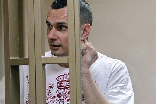 Сестра Сенцова: Олега немає вВК-8 вЛабитнангі