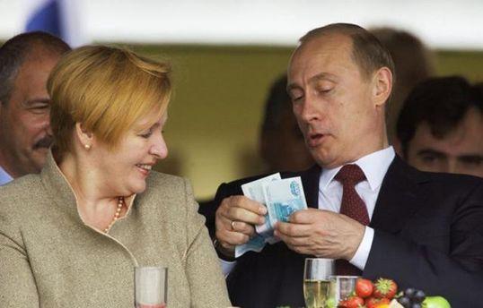Отмывание денег семьей Путина