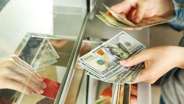 Долар і євро здорожчали вкурсах Нацбанку