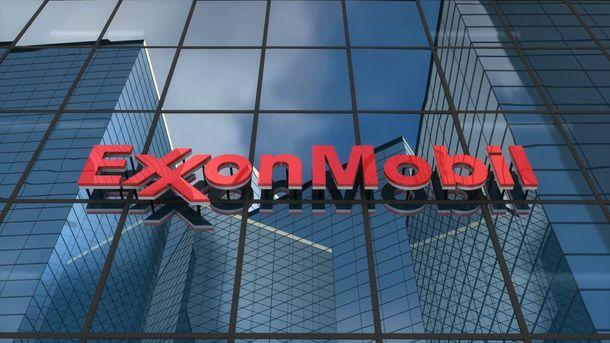ExxonMobil виходить із проектів з