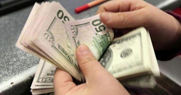 НБУ предсказывает  возвращение кцелевым показателям инфляции всередине следующего года