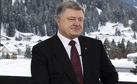 Порошенко просить українців знизити температуру вбудинках