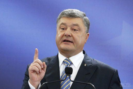 Практически 500 000 украинцев выехали вЕвропу врамках безвизового режима