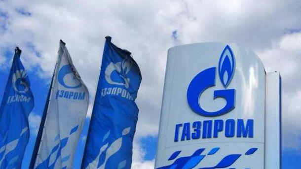 «Газпром» надіслав офіційне повідомлення до«Нафтогазу» про розірвання контрактів