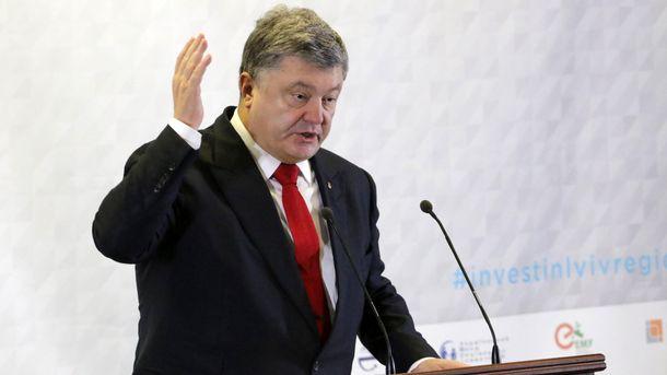 Сегодня вгосударстве Украина раскрываются двери для связи четвертого поколения— Порошенко