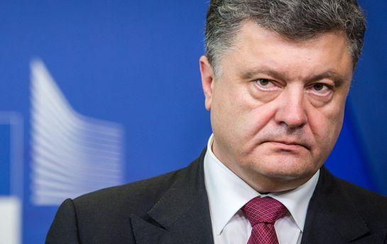 У2017 році суди ухвалили рішення по1692 корупційним справам,— Порошенко