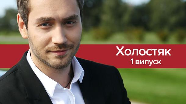 Холостяк 8: Рожден Ануси поведал опрошлом романе сАнной Седоковой