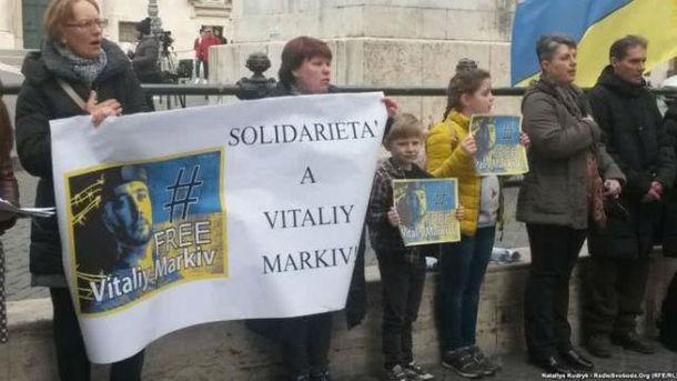 Українці влаштували акцію протесу у Римі