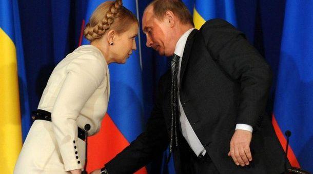 Зв'язок Тимошенко з Путіним