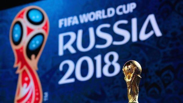 Представлен официальный гимн чемпионата мира 2018 года пофутболу