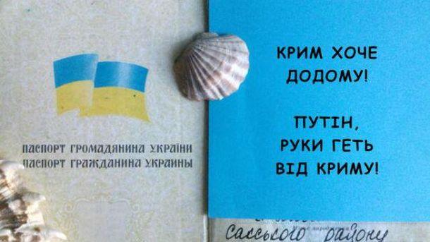 Кримчканка зі сльозами на очах розповіла, як чекає повернення в Україну
