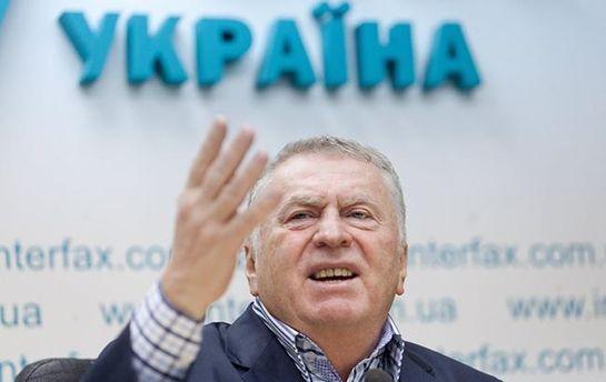 Володимир Жиріновський не вперше погрожує Україні
