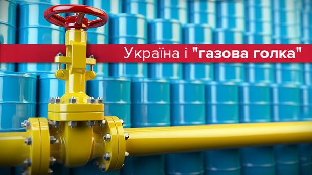 Сокращение потребления газа вгосударстве Украина: Гройсман назвал вероятные цифры