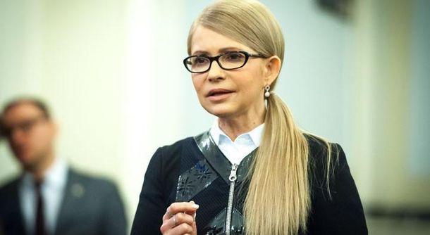Тимошенко захворіла на грип