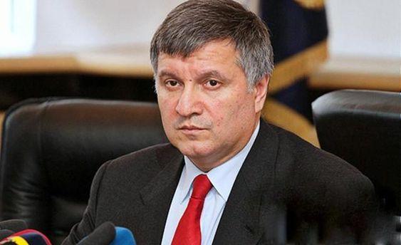 Аваков розповів, що Росія активізується на