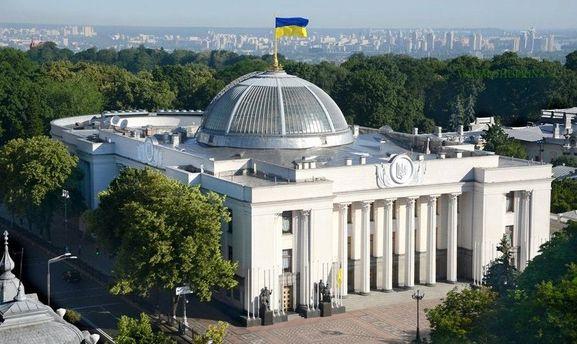 Нардепи перейменували сім сіл в Україні