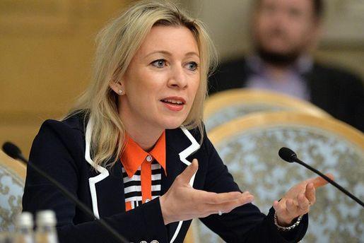 Ультиматумом на ультиматум: МИД РФ сделал еще одно угрожающее заявление в сторону Великобритании