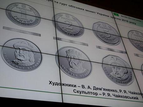 У Нацбанку назвали дату, коли паперові гривні замінять на монети