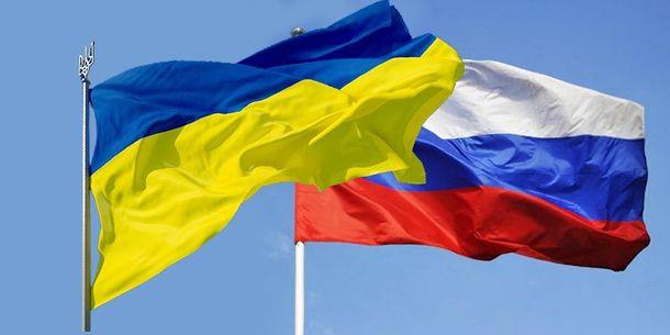Україна готова розірвати договір про дружбу з Росією, – МЗС