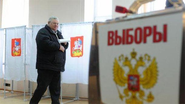 Євросоюз невизнає вибориРФ уКриму