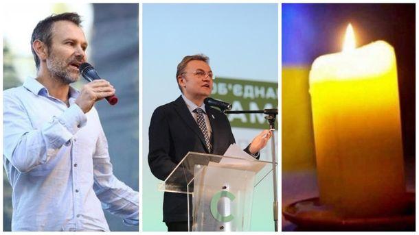 Головні новини 17 березня: заява Вакарчука, з'їзд