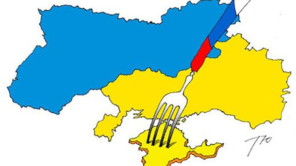 Відомий український канал оконфузився картою без Криму (фото)