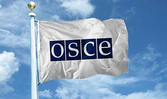 ОБСЕ «опустила» Российскую Федерацию — Выборы вРФ
