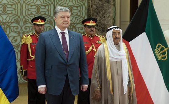 Порошенко домовився про спрощений візовий режим з Кувейтом