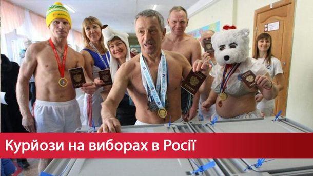 Человек-ракета, медведь и полу-Femen: фотоподборка курьезов на выборах в России
