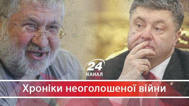 Чому Ігор Коломойський більше не олігарх номер один
