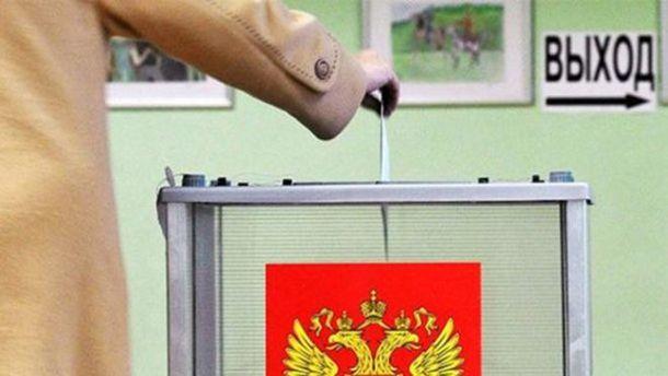 Выборы без выбора: как в России выбирали президента