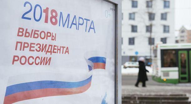 Путін лідирує з76,18% після обробки 80% протоколів— ЦВКРФ