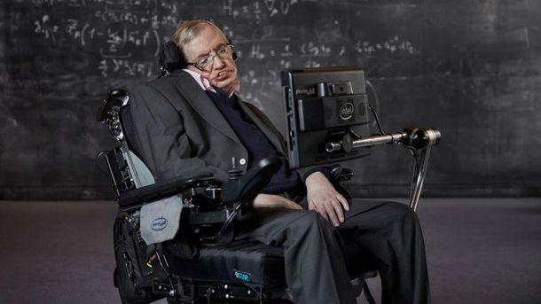 Задве недели досмерти Стивен Хокинг предсказал гибель человечества