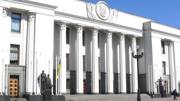 В новую Верховную Раду могут попасть 8 партий: данные опроса