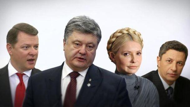 Не Вакарчук и не Порошенко: кто может стать президентом Украины