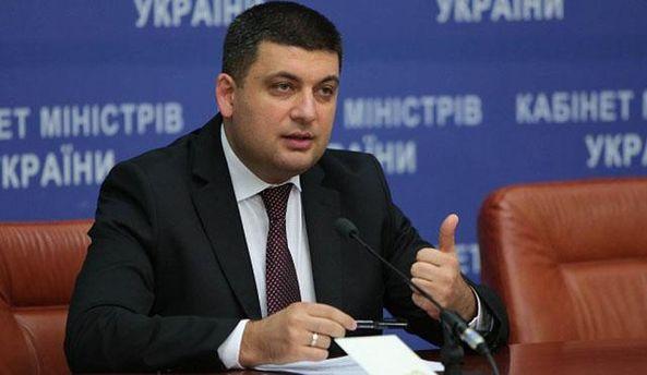 Гройсман считает, что Украина будет сильнее, разорвав экономические связи сРоссией