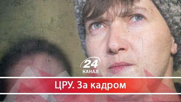 Рожеві окуляри українців: тепер ніхто не скандуватиме