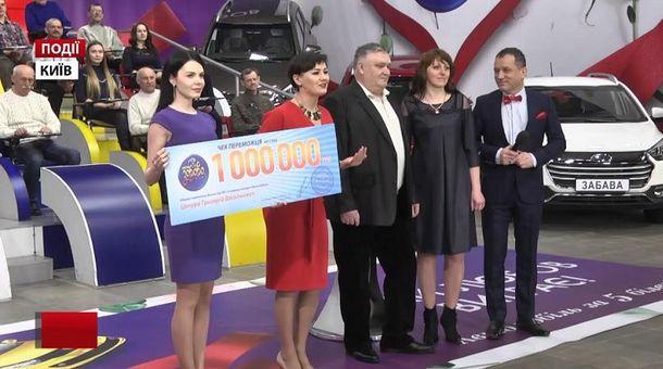Житель Тернопольщины выиграл миллион в