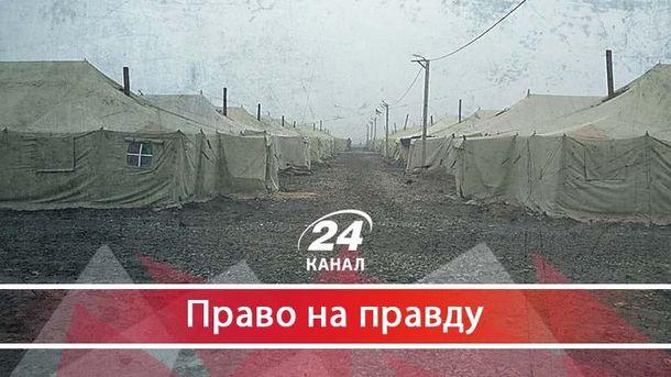 Ганебне ставлення до солдат: як українські військові живуть у багнюці