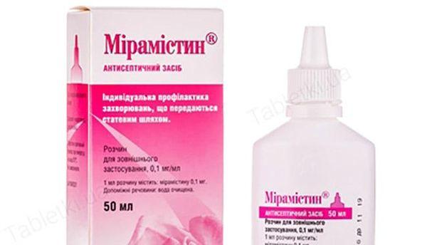 Супрун розвінчала міф про популярний в Україні медичний препарат