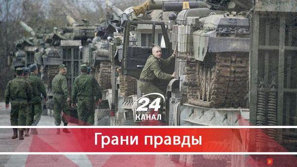 Могла бы военная операция Украины защитить Крым от российской оккупации