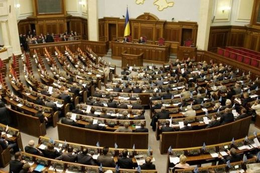 Депутати законом заборонили приносити зброю до Верховної Ради